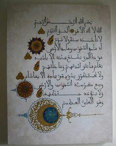 Quran Manuscript in Maghrabi script Calligraphy Welcome, Arabic Calligraphy Art, Arabic Art, Caligraphy, Religion, Quran Arabic, Learn Quran, Letter Art, The Villain