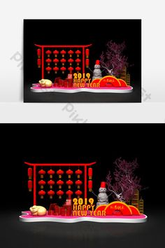 2019 New Year decoration display style Simple Business Plan, Watercolor Sky, Sale Flyer, New Years Decorations, Christmas Templates, 3d Models, Sale Poster, Stage Design, Oil Painting Abstract