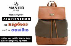 Διαγωνισμός Manitu bags με δώρο ένα backpack σακίδιο MANITU - http://www.saveandwin.gr/diagonismoi-sw/diagonismos-manitu-bags-me-doro-ena-backpack-sakidio-manitu/