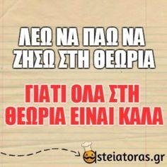 Οι καλύτερες αστείες ατάκες   Αστείες Εικόνες   Αστειάτορας Funny Photos, Best Quotes, Jokes, Greek, Humor, Fanny Pics, Best Quotes Ever, Husky Jokes, Memes