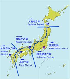 海上自衛隊 - Wikipedia