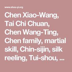 Chen Xiao-Wang, Tai Chi Chuan, Chen Wang-Ting, Chen family, martial skill, Chin-sijin, silk reeling, Tui-shou, Push-hands, Fa-jin.