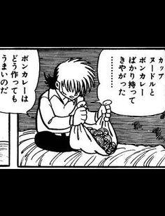 ブラックジャックで屈指の名言といえば?????(※画像あり) : ネギ速 Manga Artist, Kuroo, Manga Characters, Jack Black, Retro Look, Anime Style, Manga Anime, Animation, Cartoon