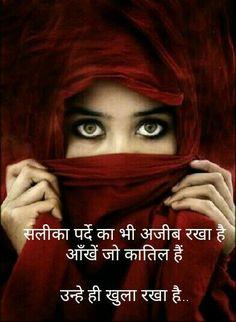 Quotes and Whatsapp Status videos in Hindi, Gujarati, Marathi Sayari Hindi, Poetry Hindi, Urdu Quotes In English, Love Quotes In Hindi, Daily Quotes, Poet Quotes, Qoutes, Alone Girl Quotes, Shayari Photo