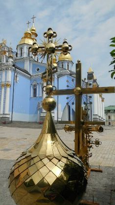 Kyiv - Ukraine   - Explore the World with Travel Nerd Nici, one Country at a Time. http://TravelNerdNici.com