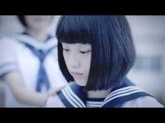 さよならポニーテール「夏の魔法feat.曽我部恵一+ザ・なつやすみバンド」 - YouTube