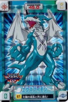 This is an official Digimon Adventure 02 Carddass Part 2 prism card (similar to sticker of which the front can be peeled off) featuring No. 57 - XV-mon released in the year 2000 in Japan.   Rare and hard to find. Meant for those hardcore Digimon fans who had missed out collecting these cards.