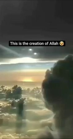 Beautiful Quran Quotes, Quran Quotes Love, Islamic Love Quotes, Islamic Inspirational Quotes, Inspirational Videos, Best Islamic Images, Islamic Videos, Islamic Pictures, Bff Quotes Funny