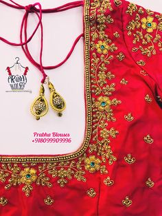 Peacock Blouse Designs, Peacock Embroidery Designs, Cotton Saree Blouse Designs, Saree Kuchu Designs, Wedding Saree Blouse Designs, Simple Blouse Designs, Maggam Work Designs, Hand Work Embroidery, Maggam Works