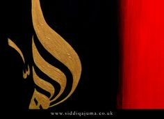 Allah - Red and black Islamic Calligraphy, Islamic Art, Tribal Tattoos, Allah, Red, Painting, Black, Cats, Black People