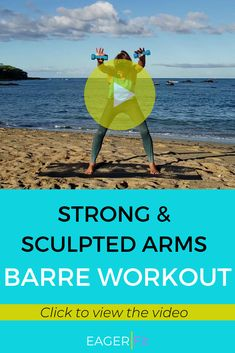You choose - use dumbbells or no weights at all, but only your own body-weight. This workout was designed to work muscles to fatigue and it will make your feel the burn. Watch this workout video by clicking the link. Barre Workout Video, Workout Videos, Barre Workouts, Weight Set, Body Weight, Weight Loss, Easy Workouts, At Home Workouts, Excercise
