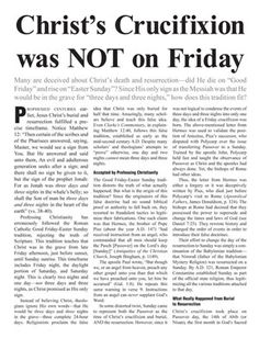 >>> Christ's Crucifixion Was Not on Friday