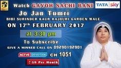 17th February Schedule of Tata Sky Active Devotion Gurbani Channel..  Watch Channel no 1051 on Tata Sky to listen to Gurbani 24X7.. Give A Missed Call On 09290192901 Facebook - https://www.facebook.com/nirmolakgurbaniofficial/  Twitter - https://twitter.com/GurbaniNirmolak Downlaod The Mobile Application For 24 x 7 free gurbani kirtan - Playstore - https://play.google.com/store/apps/details?id=com.init.nirmolak&hl=en App Store…