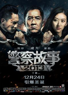 http://movie.mtime.com/190450/ 警察故事Police Story 2013 [] [2013]海报 [] directed by 丁晟 #DingSheng http://en.wikipedia.org/wiki/Ding_Sheng [] [] official theatrical trailer ▶ http://www.youtube.com/watch?v=aXOE5zm2UH0 ▶ http://www.tudou.com/programs/view/sADzUUUJ9XU/ [] [] [] theatrical trailer VI ▶ http://www.youtube.com/watch?v=eLJQK_5Yjx4