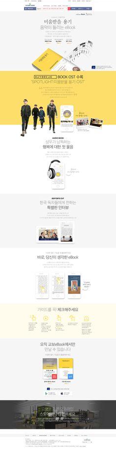#ebook #event #promotion #web