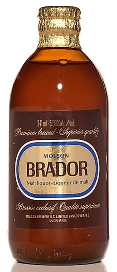 Can you buy in Illinois? Beer Types, Canadian Beer, Old Bottles, Beer Bottles, Beer Art, Acquired Taste, Beers Of The World, All Beer, Liqueur