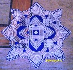 30 Creative Kolam Rangoli Designs for this Festival season Indian Rangoli Designs, Rangoli Designs Images, Rangoli Ideas, Rangoli Designs With Dots, Beautiful Rangoli Designs, Lotus Rangoli, Kolam Rangoli, Alpona Design, Rangoli Simple