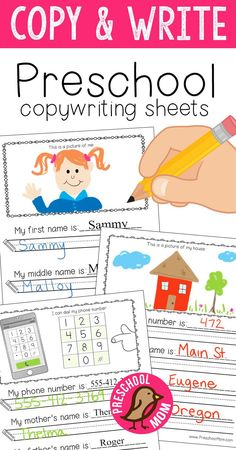 This set of Free Preschool Copy & Write Worksheets help teach children how to write their name, address, phone number, parents names and emergency information. via @prekmoms