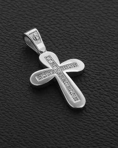 Βαπτιστικός Σταυρός Λευκόχρυσος Κ9 με Ζιργκόν