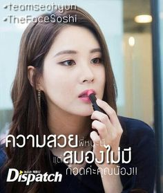 SNSD Seohyun /The Face Soshi