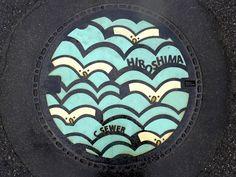 Hiroshima city Hiroshima pref, manhole cover 4 (広島県広島市のマンホール4) | by MRSY