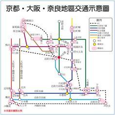 京都地區常用地圖 - 京都旅遊研究室 Kyoto Travel Lab
