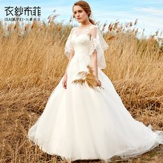 Snow butterfly design sense of spring and summer new sweet princess Slim was slim small trailing bride bride wedding dress