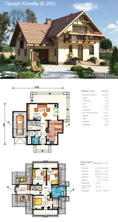 White Modern Farmhouse Style with Covered Porch nice Ideas, Formulas and Shortcuts for White Modern Farmhouse Style with Covered Porch Don't be worried about the size for now as you always have the optio. Sims House Plans, Dream House Plans, Modern House Plans, Small House Plans, House Floor Plans, Double Storey House, Modern Bungalow House, Sims 4 Houses, Bedroom House Plans