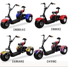 2017 new product lithium battery woqu front back suspension fat tire electric scooter , electric three wheel tricycle 3 Wheel Scooter, Moped Scooter, Scooter Girl, Electric Tricycle, Electric Scooter, Custom Vespa, Planetary Gear, Third Wheel, Go Kart