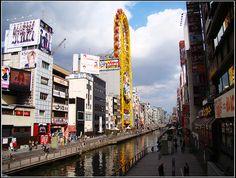 Canal Dotonbori, Osaka by Jose Carlos DS