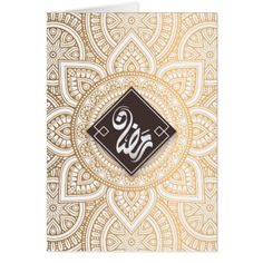 Ramadan Background, Ramadan Kareem, Ramadan, Ramadan Lantern PNG and PSD Greeting Card Template, Custom Greeting Cards, Card Templates, Ramadan Photos, Ramadan Images, Ramadan Poster, Eid Mubarak Card, Ramadan Background, Ramadan Lantern