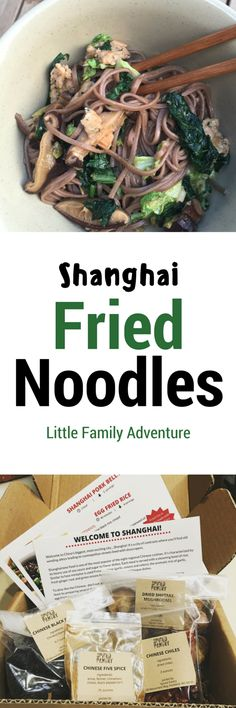 Spiced Pantry Shanghai Fried Noodles - Recipe & Giveaway for a Spiced Pantry Monthly Subscription Box Healthy Holiday Recipes, Real Food Recipes, Dinner Recipes, Dessert Recipes, Yummy Food, Easy Recipes, Top Recipes, Thanksgiving Recipes, Drink Recipes
