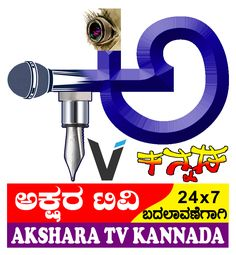 Art Logo, Tv, Television Set, Television, Tvs