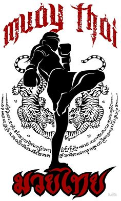 muay thai kick thailand martial art sport logo badge sticker shirt by lu2k  also available at designbyhumans.com