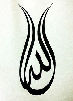Lafzatullah Arabic Calligraphy Art, Arabic Art, Caligraphy, Kaligrafi Allah, Calligraphy Tutorial, Tibetan Art, Turkish Tiles, Islamic Pictures, Stencil Designs