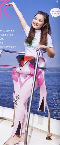 石川梨華 - フォト蔵 Scuba Girl, Ishikawa, Swim Wear, Swimming, Woman, How To Wear, Dresses, Fashion, Swim