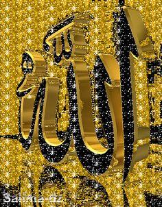 Pray Allah, Allah God, Allah Islam, Islam Quran, Allah Calligraphy, Islamic Art Calligraphy, Allah Wallpaper, Islamic Wallpaper, Islamic Images
