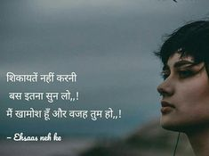 icu ~ 48218412 Pin by Ariyan ※ on Strong quotes Reality Of Life Quotes, Life Lesson Quotes, Life Lessons, Hindi Quotes Images, Love Quotes In Hindi, Famous Quotes, Selfish People Quotes, Cute Romantic Quotes, Love Hurts Quotes
