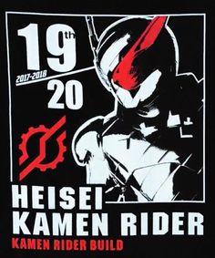 Kamen Rider Series, Anime Cat, Girls Life, Water Garden, Garden Plants, Joker, Power Rangers, Geek, Group