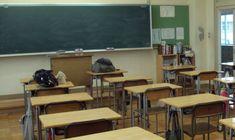 6 πράγματα που θα έπρεπε να μαθαίνουμε στο σχολείο | Αυτεπίγνωση Conference Room, Table, Furniture, Home Decor, Articles, Decoration Home, Room Decor, Tables, Home Furnishings