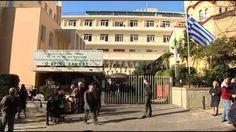 """ΥΓΕΙΑΣ ΔΡΟΜΟΙ: Ο """"Άγιος Σάββας"""" έχει και υποδομές και νέα ιατρική..."""