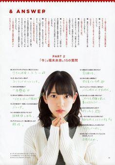 yic17:  Hori Miona (Nogizaka46) | OVERTURE No.005 Issue