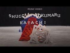 Shugo Tokumaru  - Katachi (Official Music Video)