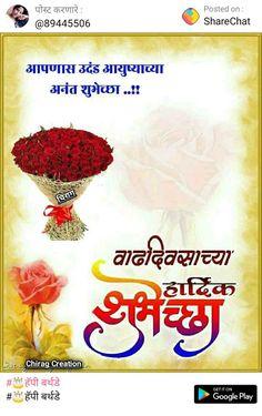 Birthday Banner Background Hd, Birthday Banner Design, Birthday Photo Banner, Birthday Photo Frame, Banner Background Images, Happy Birthday Banners, Hd Happy Birthday Images, Hindi Comics, Picsart Png
