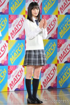 Best platform for Office & School Supplies. We also offer Books, Study Resources & Career Information that is beneficial for you. Cute School Uniforms, School Uniform Girls, Girls Uniforms, Beautiful Japanese Girl, Beautiful Girl Photo, Teen Fashionista, Preety Girls, School Girl Japan, Japanese School Uniform