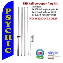SELF STORAGE Red Rental Boxes Swooper Flag Tall Vertical Feather Bow Banner Sign