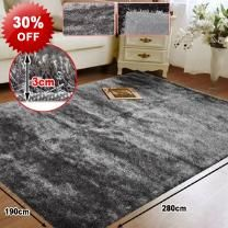 Dark Grey 190cm X 280cm Shaggy Carpet Rug - 30mm Rug Thickness - Shaggy Rug - Polypropylene