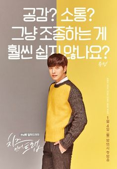 New Cheese in the Trap character posters reveal a complicated love hexagon