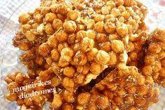 Παστέλι με στραγάλια Greek Recipes, Different Recipes, Chana Masala, Fudge, Sweet Tooth, Deserts, Baking, Ethnic Recipes, Creative