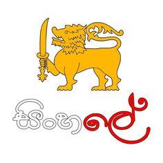 Sinhale Original Stickers Download